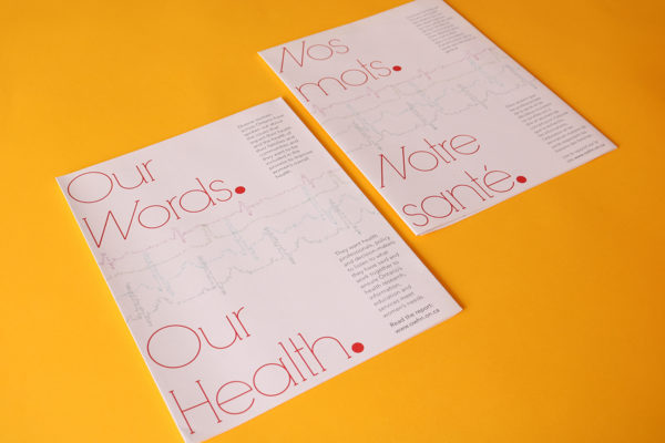 Our Words. Our Health.
